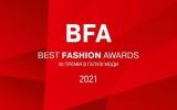 Стали відомі нові номінації Best Fashion Awards 2021