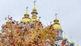 14 октября: народный календарь и астровестник