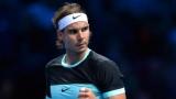 Теннис: Рафаэль Надаль снялся с Итогового турнира