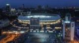 Билеты на финал Лиги чемпионов в Киеве-стоимость от 70 евро