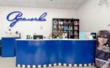 Лучшие парикмахерские в Патч: адрес, услуги и отзывы