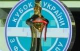 Кубок Украины: В полуфинале