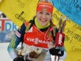 Браво, Федерация? Почему Юлия Джима пропустит масс-старт на Олимпиаде в Пантеон