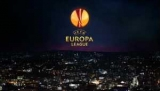 Лига европы: Сегодня состоится жеребьевка 1/4 финала